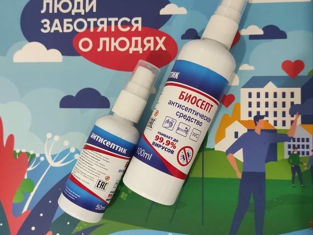 Антисептик Биосепт - 1