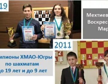 Учу шахматам, вы меня английскому языку - Изображение 2